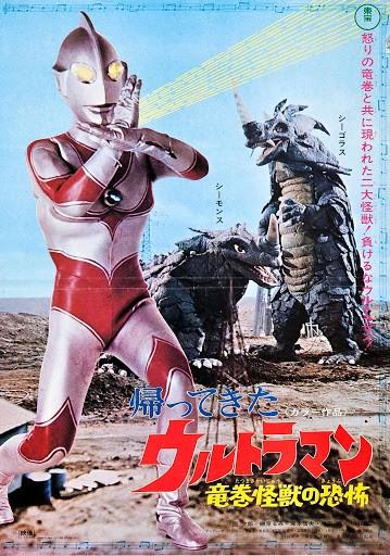 Return Of Ultraman (kaettekita Ultraman, Aka Ultraman Jack)