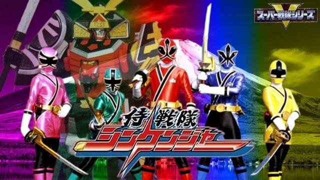 Samurai Sentai Shinkenger 3