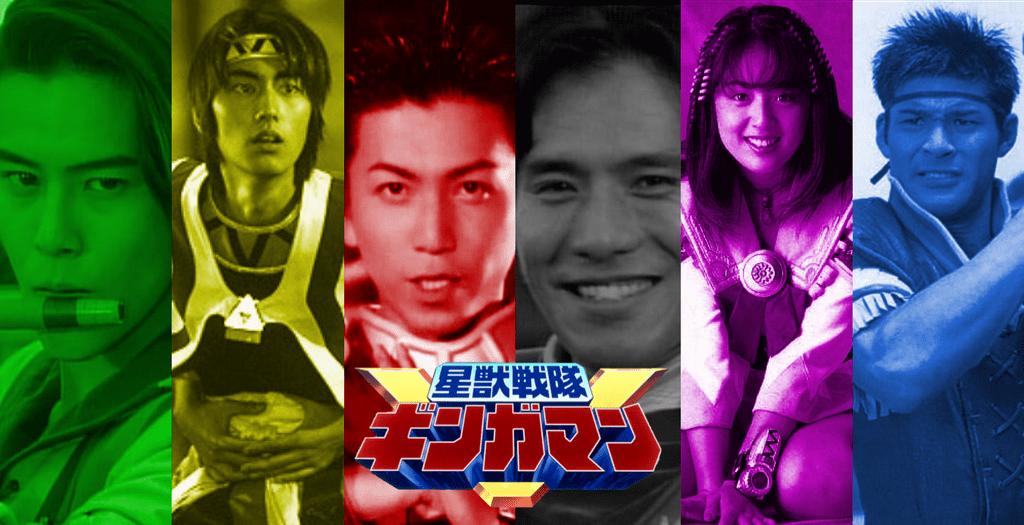 Seijuu Sentai Gingaman 6