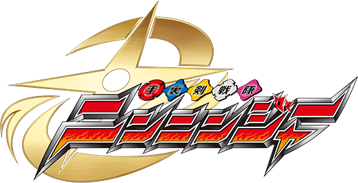 Shuriken Sentai Ninninger 11
