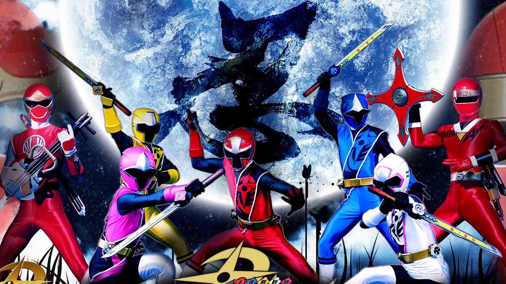 Shuriken Sentai Ninninger 2