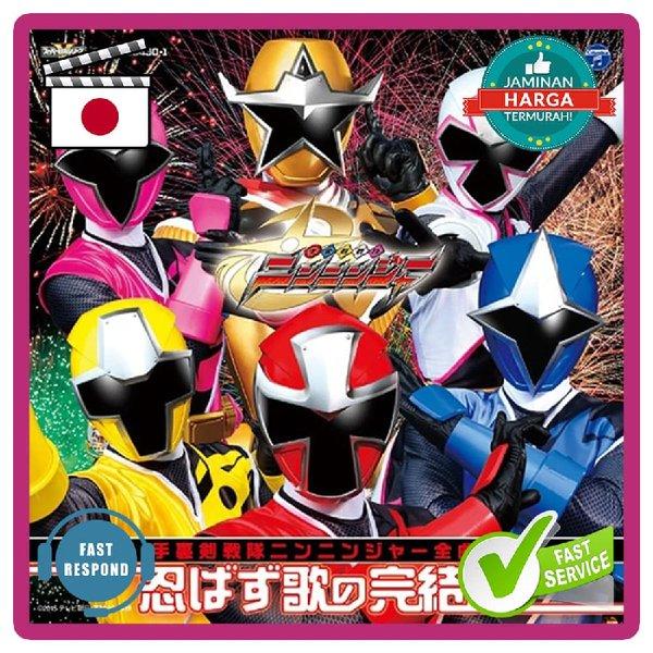 Shuriken Sentai Ninninger 7