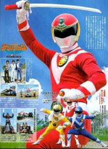 Taiyou Sentai Sun Vulcan 6
