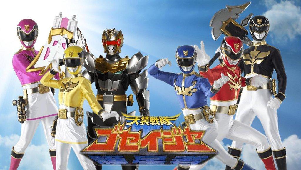 Tensou Sentai Goseiger 3