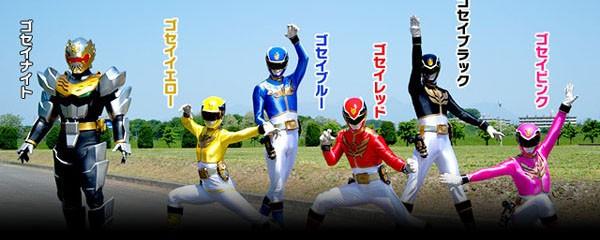 Tensou Sentai Goseiger 5