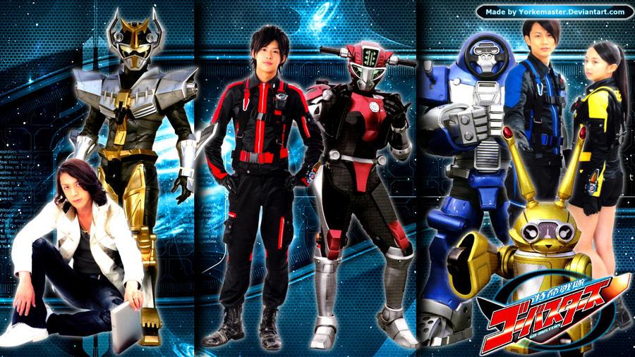 Tokumei Sentai Go Busters 2