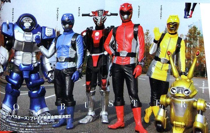 Tokumei Sentai Go Busters 7
