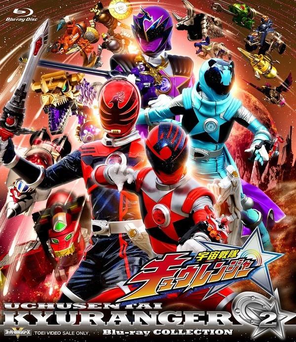 Uchuu Sentai Kyuranger 10