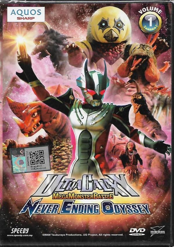 Ultra Galaxy Mega Monster Battle Never Ending Odyssey 9