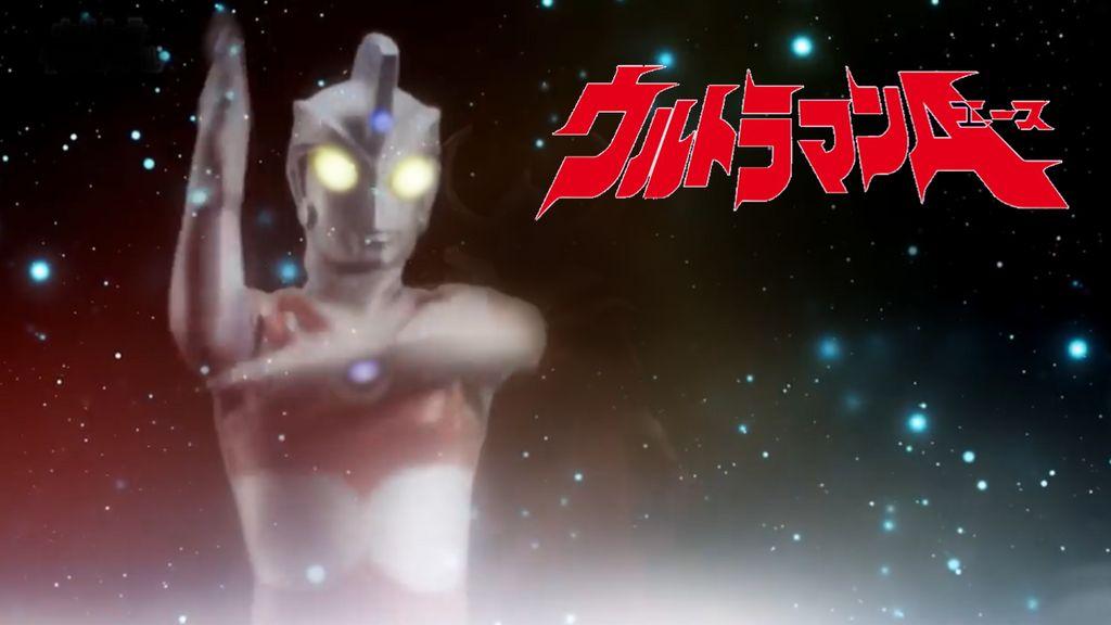 Ultraman Ace 10