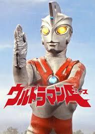 Ultraman Ace 12