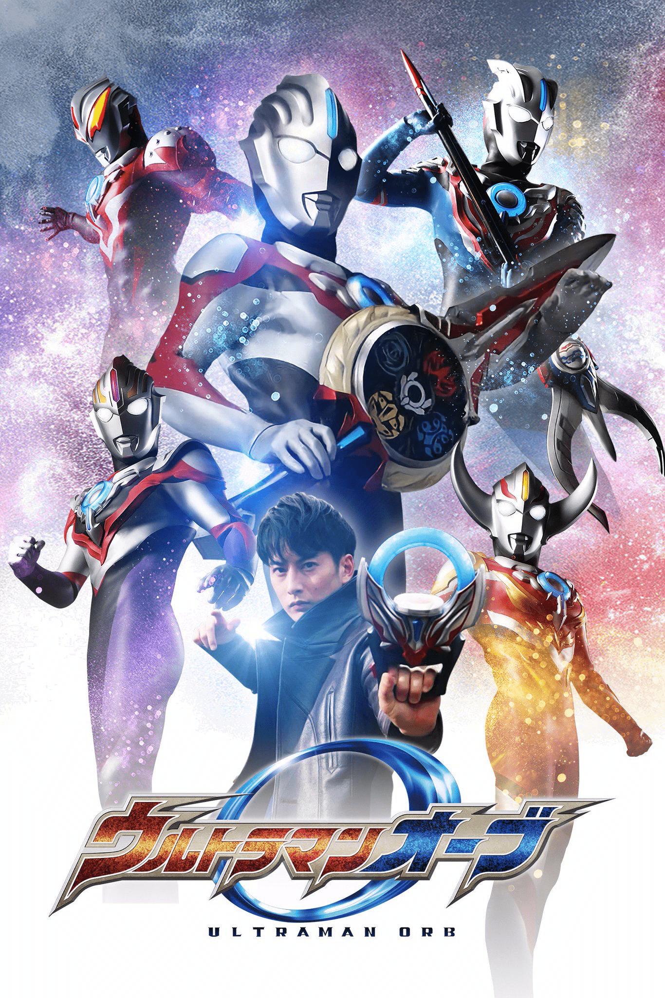 Ultraman Orb 7