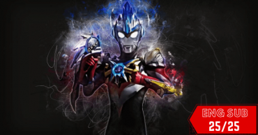 Ultraman Orb Thumb