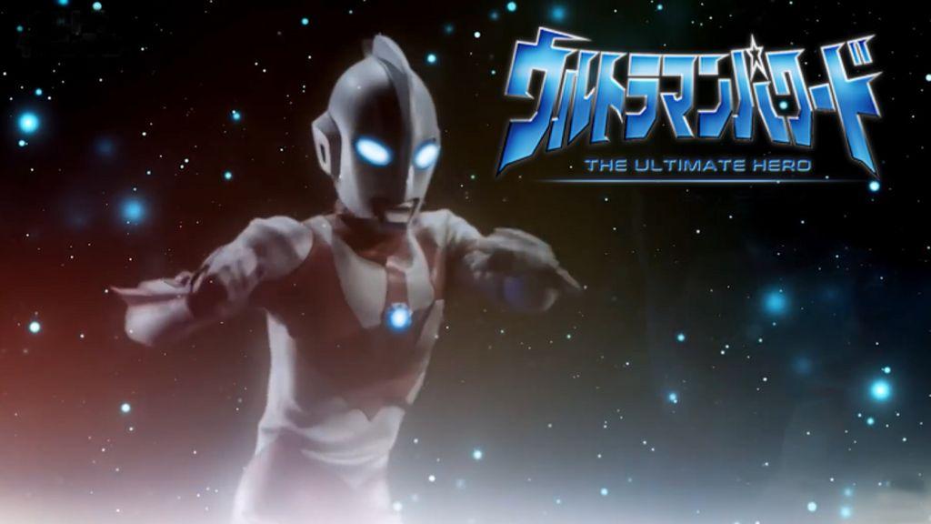 Ultraman Powered The Ultimate Hero 10
