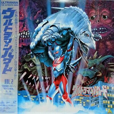 Ultraman Powered The Ultimate Hero 15