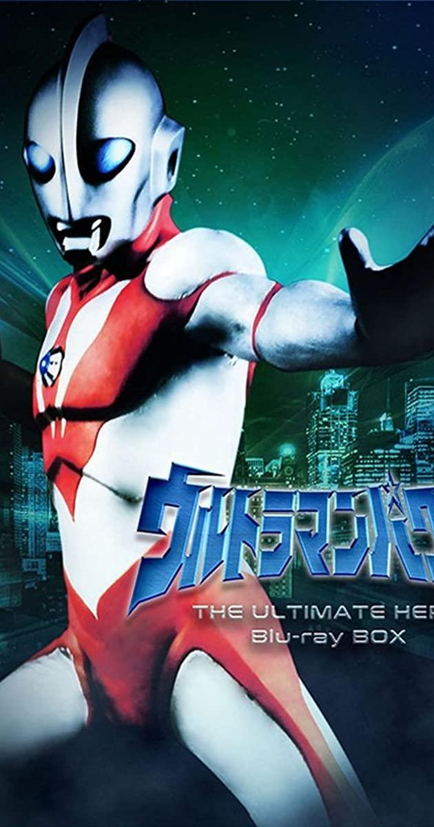 Ultraman Powered The Ultimate Hero 16