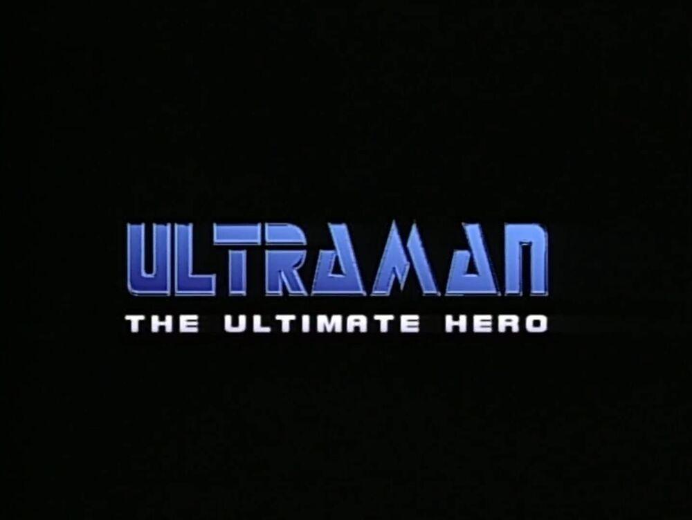 Ultraman Powered The Ultimate Hero 6