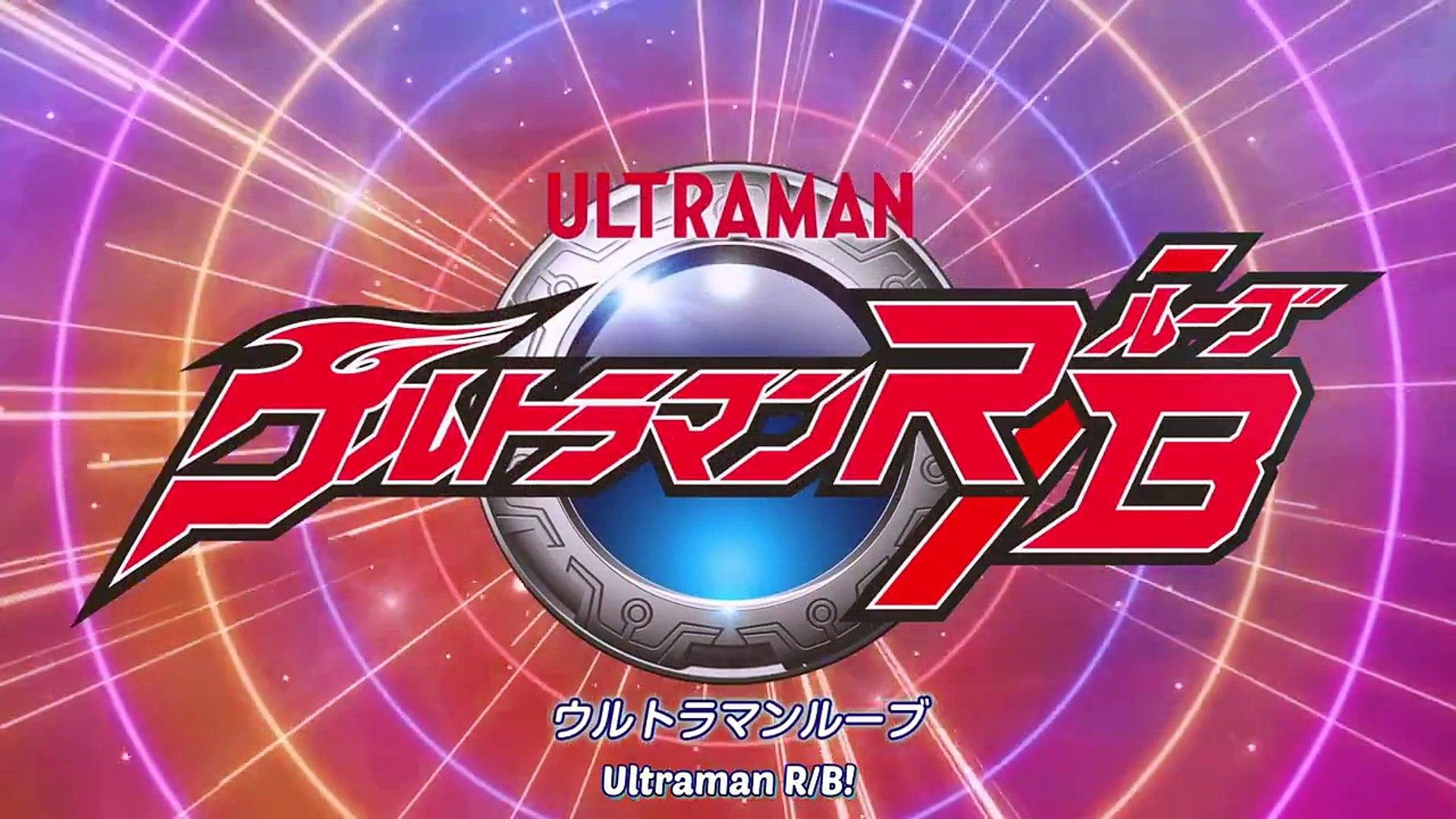 Ultraman Rb 12