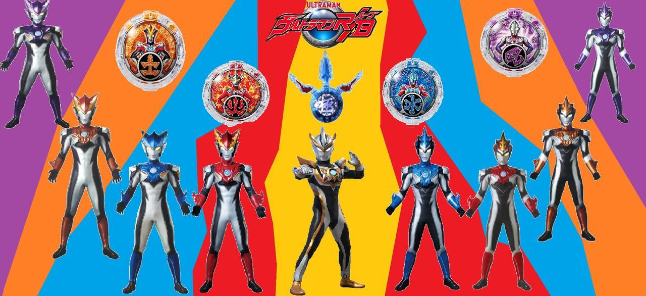 Ultraman Rb 13