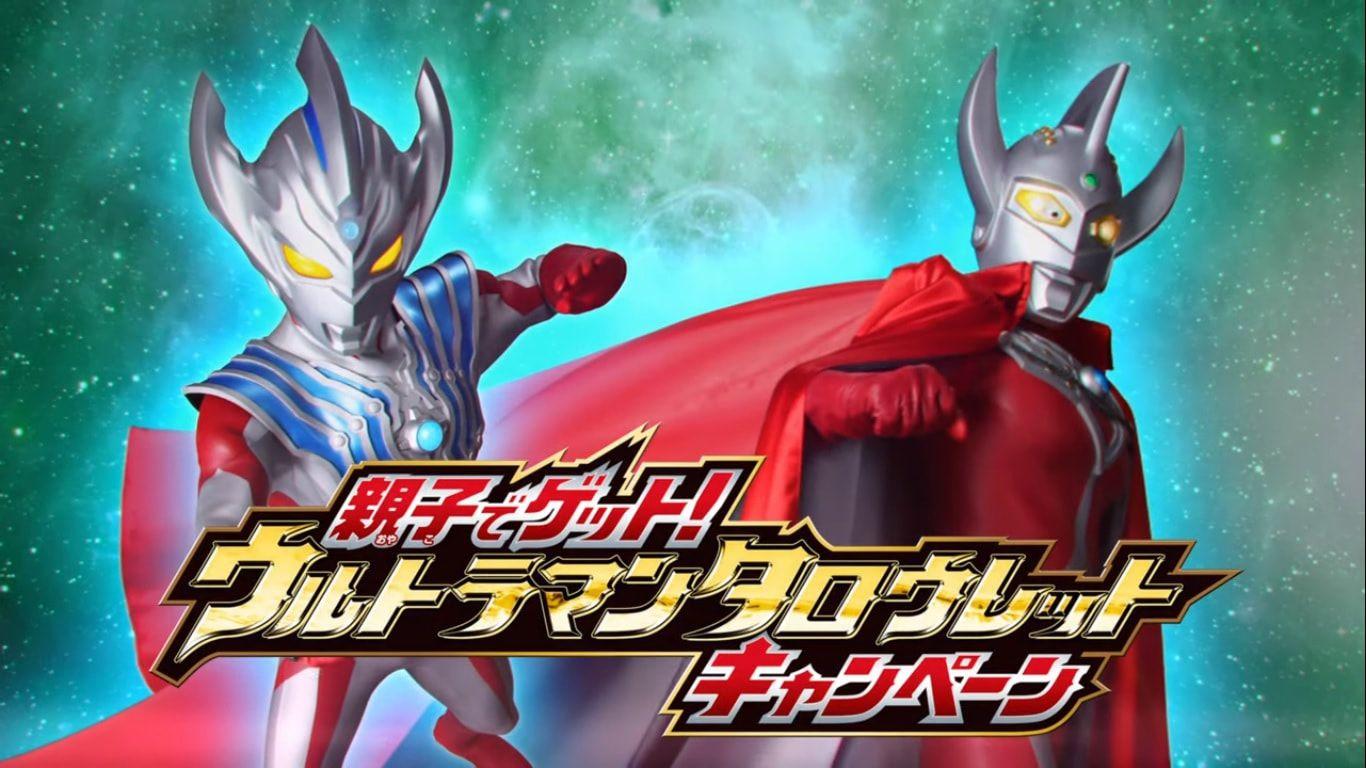 Ultraman Taiga 13