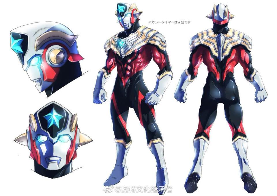 Ultraman Taiga 17