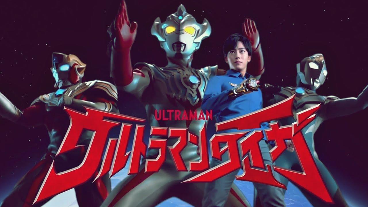 Ultraman Taiga 20