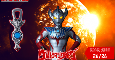 Ultraman Taiga Thumb