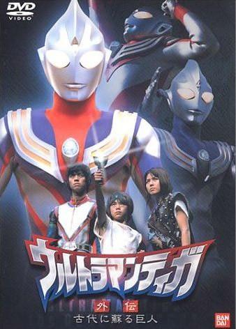 Ultraman Tiga 4