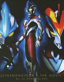 Ultraman Victory 2