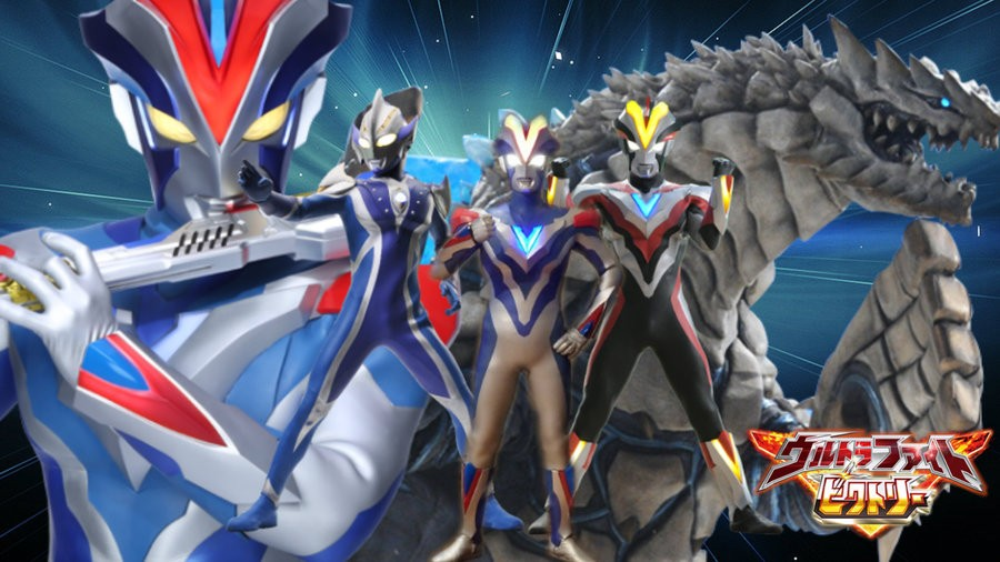 Ultraman Victory 7