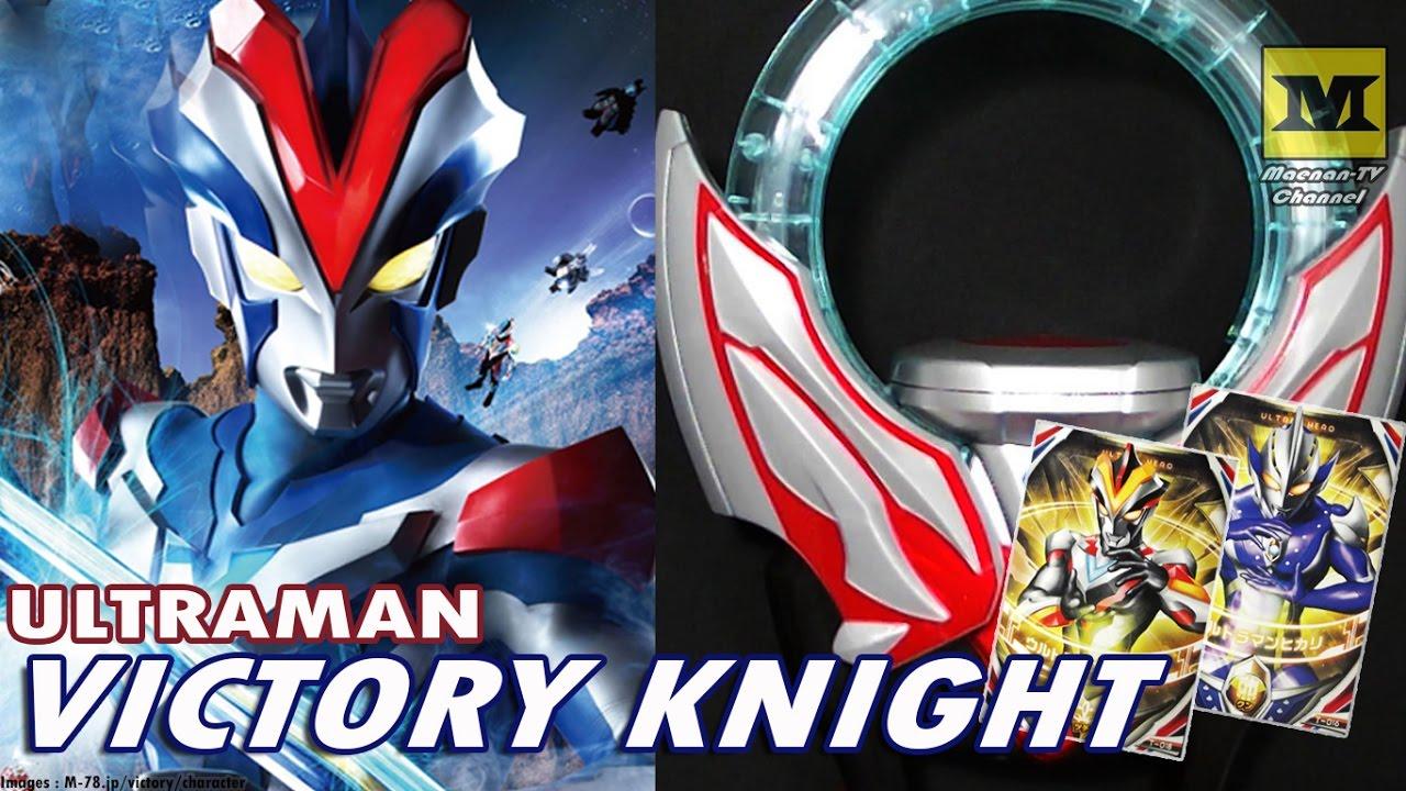 Ultraman Victory 9