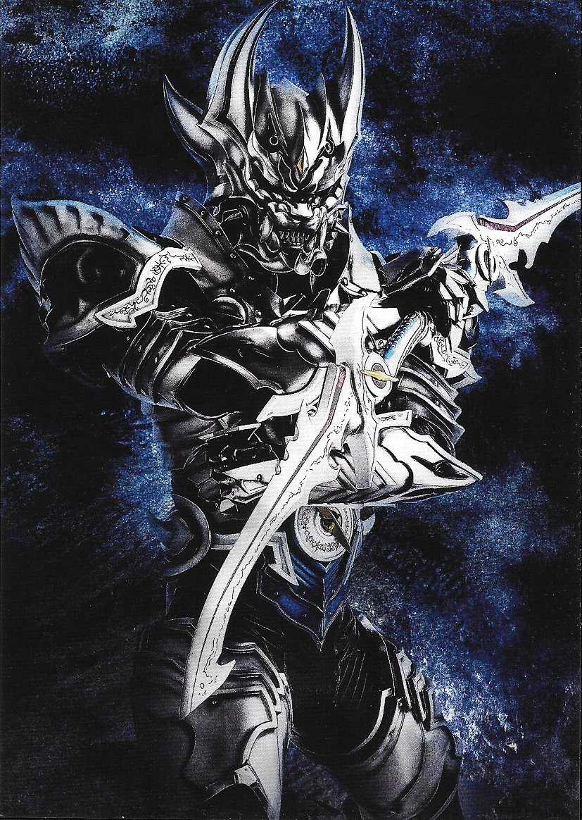 Zero Dragon Blood 7