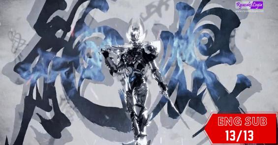 ZERO: Dragon Blood