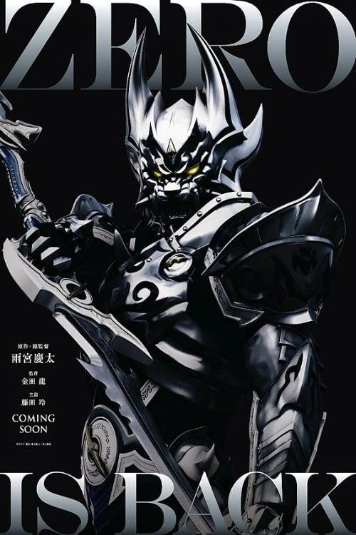 Zero Black Blood 5