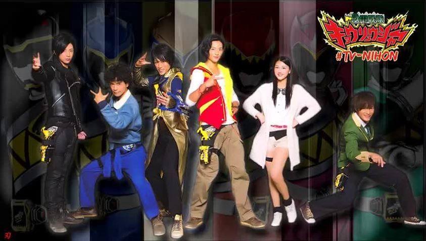 Zyuden Sentai Kyoryuger 10