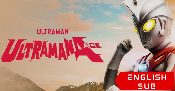 ultraman ace thumb 2