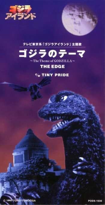 1997 Godzilla Island 8