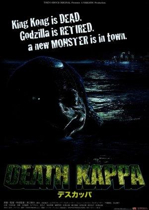 2010 Death Kappa 10