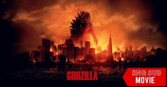 Godzilla USA 2014