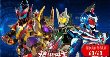 Armor Hero Xt Thumb
