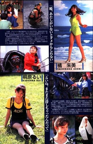 Choukou Senshi Changerion 12