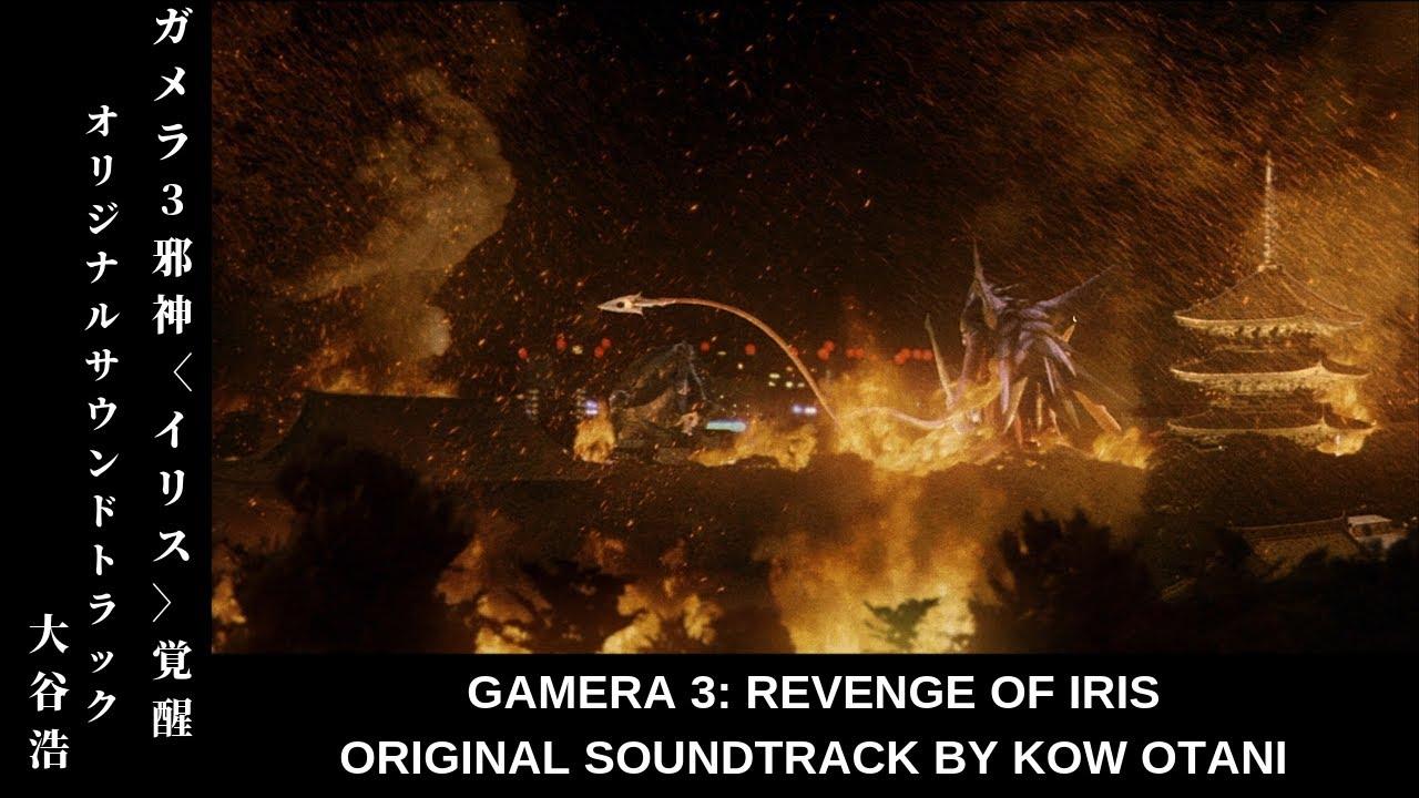 Gamera 3 Revenge Of Iris 12