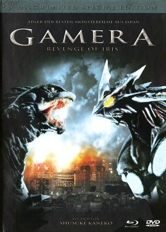 Gamera 3 Revenge Of Iris 16