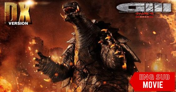 Gamera 3 – Revenge of Iris