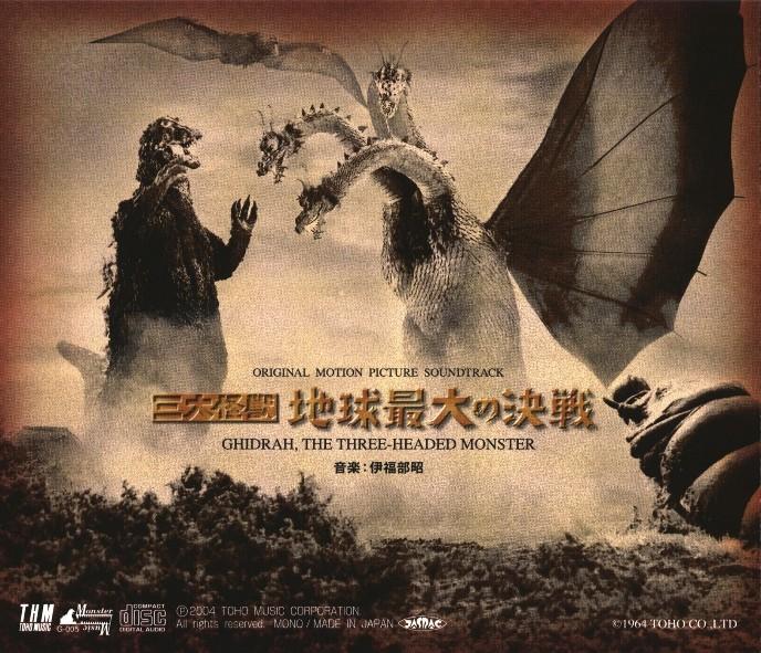Ghidorah The 3 Headed Monster 8