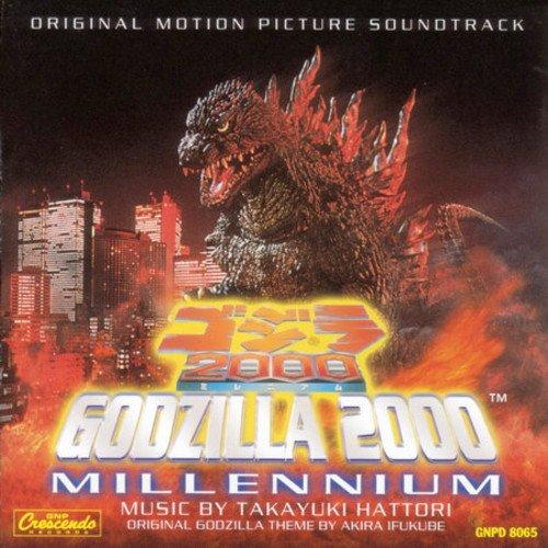 Godzilla 2000 Millennium 2