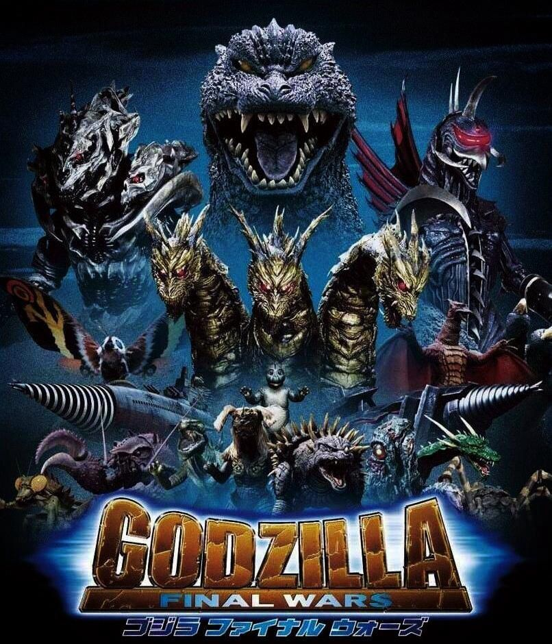 Godzilla Final Wars 2