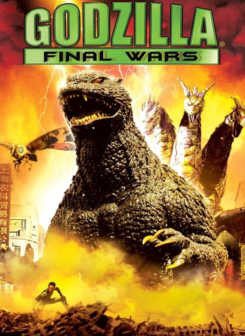 Godzilla Final Wars 3