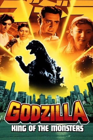 Godzilla, King Of The Monsters! 10