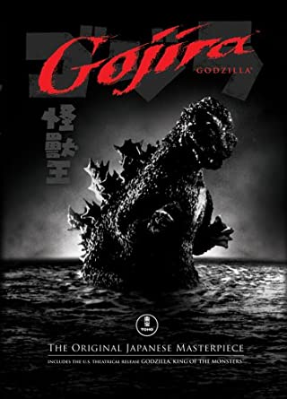 Godzilla, King Of The Monsters! 13